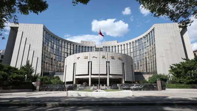 El banco popular chino - vídeo