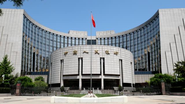 vídeos de stock e filmes b-roll de the people's bank of china - cultura chinesa