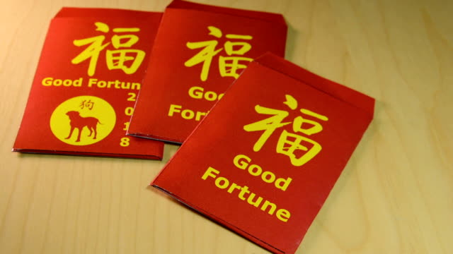 The red envelope or hong bao is used for giving money during Chinese New Year in 2018 or Dog's year video