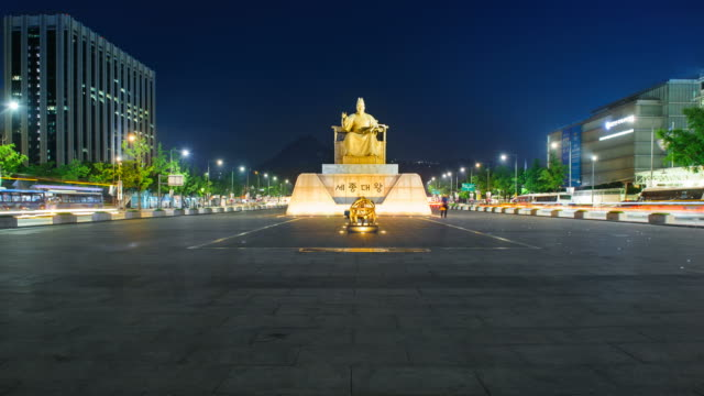 The Statue of King Sejong at night time in seoul, South Korea. 4k Timelapse video
