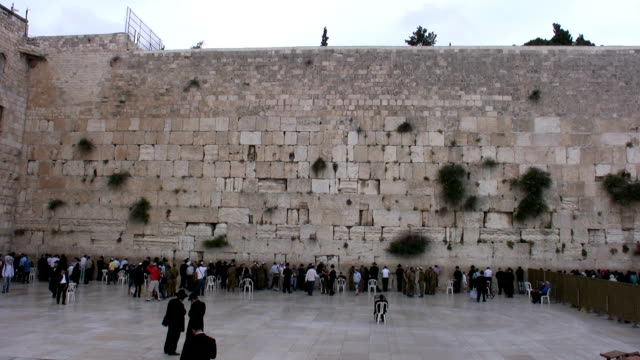 The Western Wall video