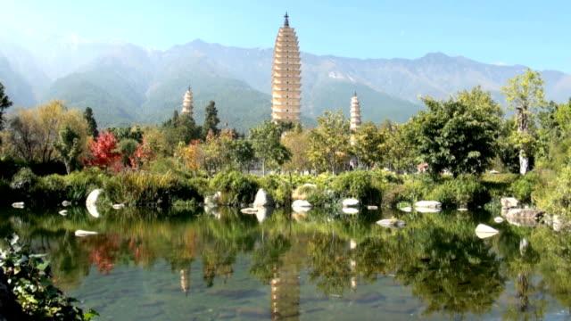 dali 、中国の 3 つの塔 - 仏塔点の映像素材/bロール