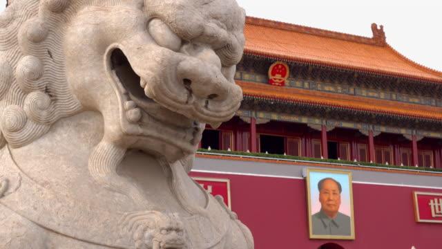天安門建物の記号は中華人民共和国 - 政治点の映像素材/bロール