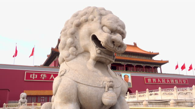 Tiananmen building is a symbol of the People's Republic of China Beijing, China - May 25, 2016: Tiananmen building is a symbol of the People's Republic of China. Located in the capital of the People's Republic of China, the center of Beijing china east asia stock videos & royalty-free footage