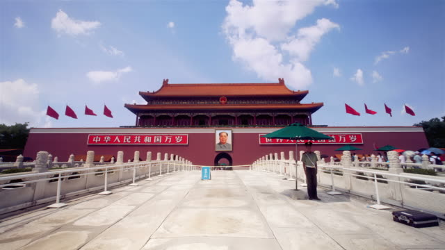 vídeos de stock e filmes b-roll de porta da paz celestial, da paz celestial de pequim - cultura chinesa