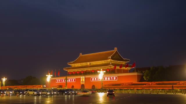 Tiananmen night video