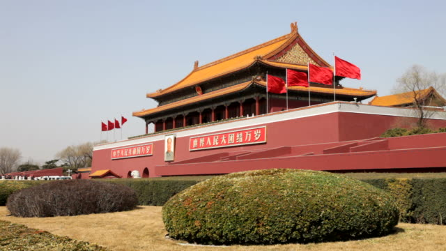 tiananmen rote flagge - kommunismus stock-videos und b-roll-filmmaterial