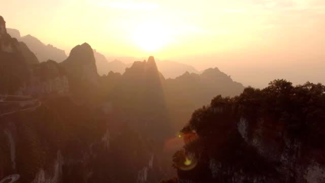 Tianmen Mountains in Zhangjiajie video