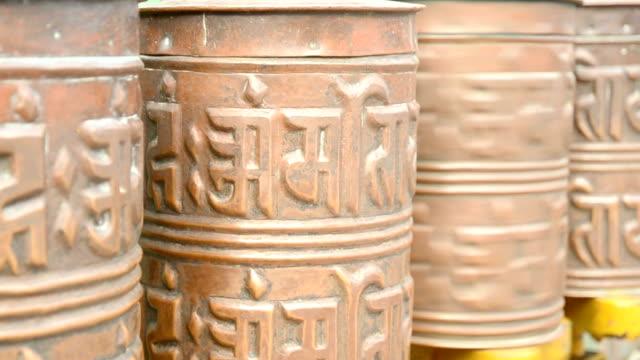 Tibetan prayer wheel video