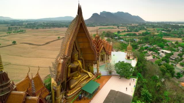 Tiger cave temple or Wat tham sua in Kanchanaburi Thailand video