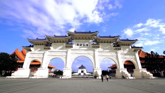 Tilt down of Chiang Kai-shek Memorial Hall, Taipei, Taiwan video