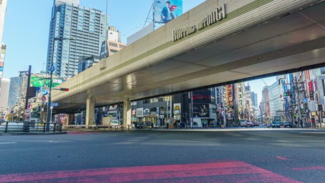 4kチルトダウンタイムラプス六本木エリア、東京、日本 - 交差点点の映像素材/bロール