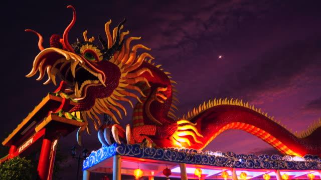 vídeos y material grabado en eventos de stock de 4k tiempo lapso china del dragón con fondos de cielo - dragón
