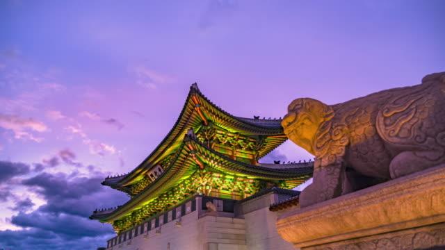 twilight seul'deki time lapse gyeongbokgung sarayı, güney kore - güney kore stok videoları ve detay görüntü çekimi
