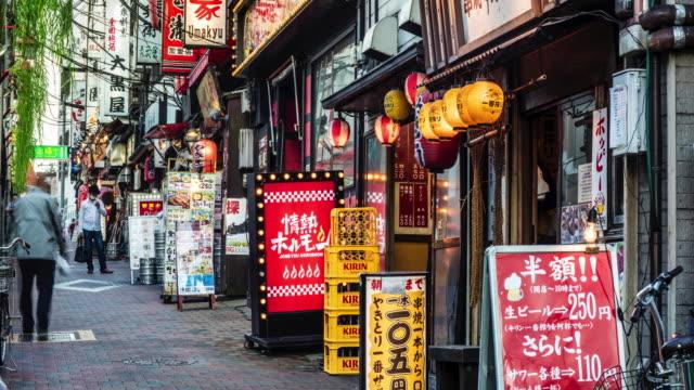 新宿の狭い通りで時間の経過 - 飲食店点の映像素材/bロール