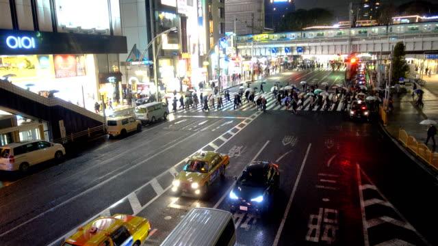 4K Zeit verfallen Japan Stadt bei Nacht – Video