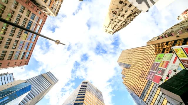 HD Time lapse : Modern office under sky. video