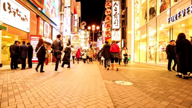HD Time Lapse : Namba Zone in Osaka video