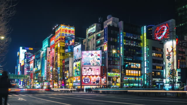 Time Lapse of Akihabara District in Tokyo video