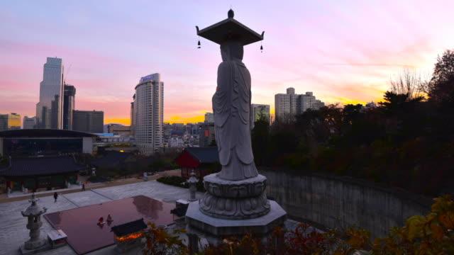 Time lapse of Bongeunsa temple in Seoul City, South Korea video