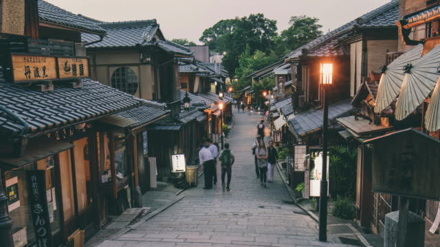 stockvideo's en b-roll-footage met tijdverloop van gion, kyoto - japan
