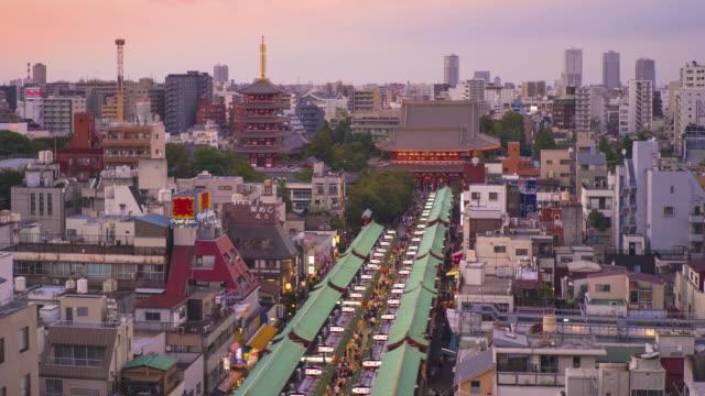 東京の夕暮れ時の浅草の高望のタイムラプス - 仏塔点の映像素材/bロール