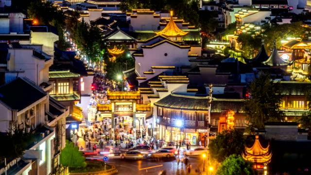 Time Lapse of Nanjing Confucius Temple scenic region and Qinhuai River at night,nanjing landmark, video