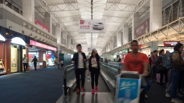 低速度撮影の乗客の広州白雲国際空港 - 広東省点の映像素材/bロール
