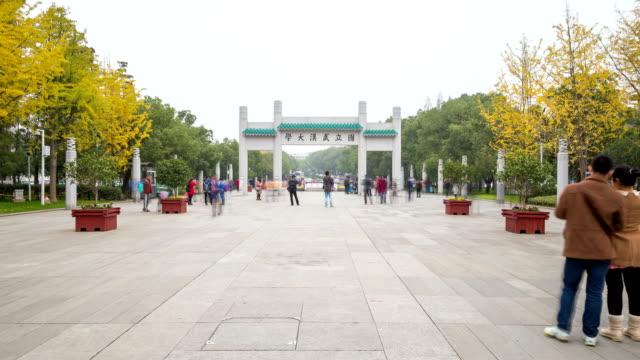 vídeos y material grabado en eventos de stock de wuhan - septiembre de 2015: lapso de tiempo de la puerta de la universidad de wuhan - wuhan