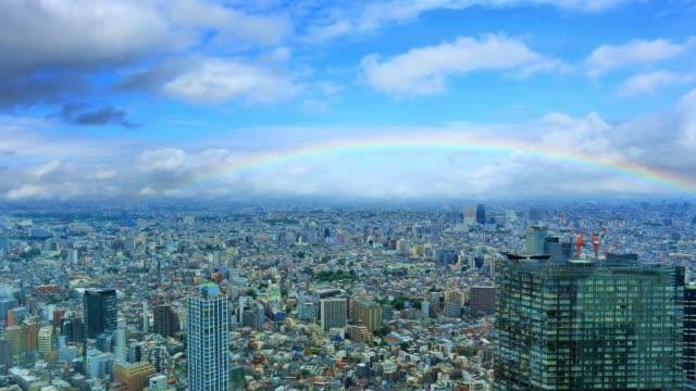 東京都庁舎でのタイムラプスレインボー - レインボー点の映像素材/bロール