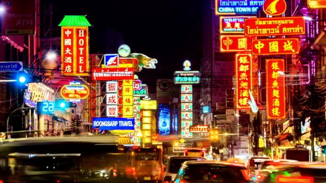 HD time lapse,Yaowarat Road in bangkok Chinatown at night video