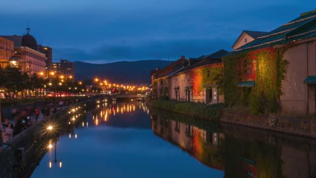 hd timelapes : otaru canal historic landmark at twilight - vintage architecture stock videos & royalty-free footage