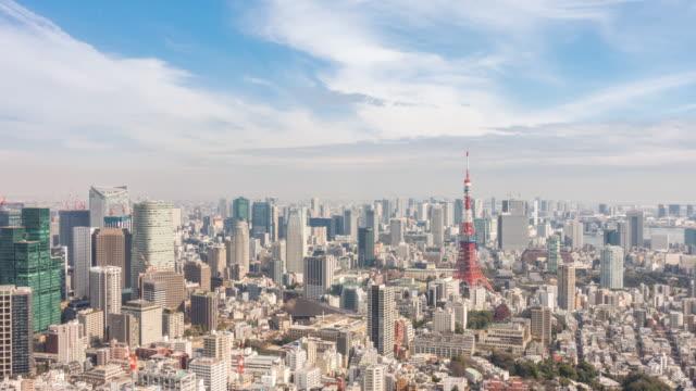 タイムラプス:東京タワーとシティスケープジャパンの航空写真 - 多重露出点の映像素材/bロール