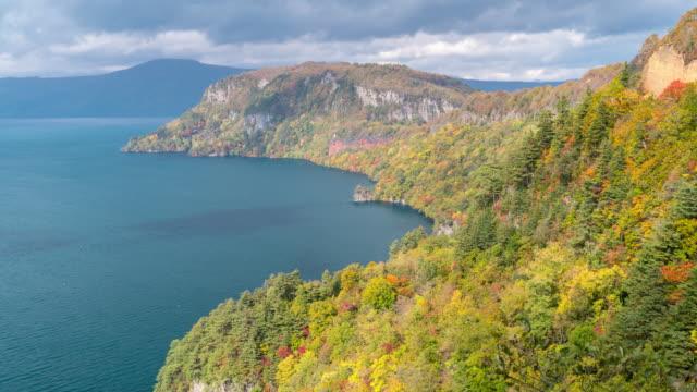 Time-lapse: Aerial View of Towada Lake, Aomori Japan video
