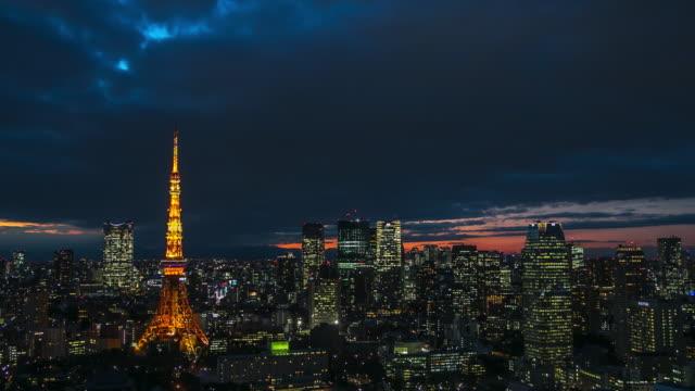 4 コマ k: 空撮東京タワー日本 - 東京タワー点の映像素材/bロール