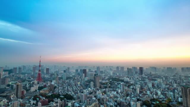 4 コマ k: 空撮東京タワー日本 - アーバンライフスタイル点の映像素材/bロール