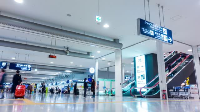 Timelapse : Airport Passenger Terminal video