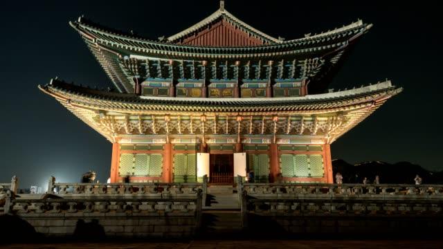 Timelapse at Gyeongbokgung Palace by night, Seoul, South Korea, 4K Time lapse Timelapse at Gyeongbokgung Palace by night, Seoul, South Korea, 4K Time lapse gyeongbokgung stock videos & royalty-free footage