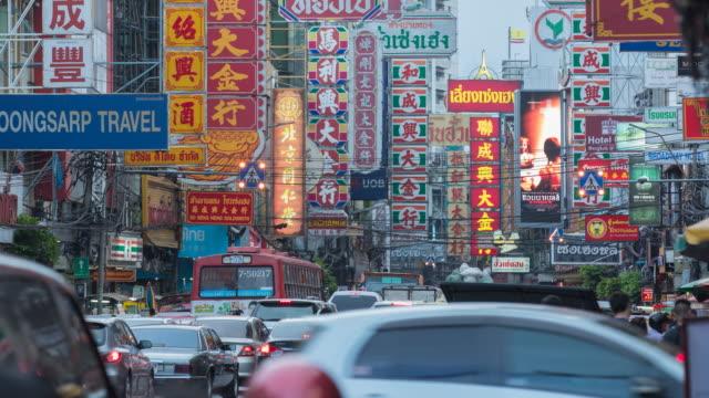 Timelapse Bangkok Chinatown video