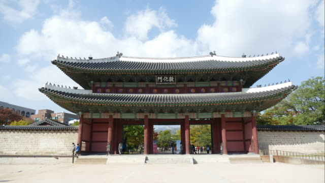 time-lapse Changdeokgung Palace, South Korea time-lapse Changdeokgung Palace, South Korea gyeongbokgung stock videos & royalty-free footage