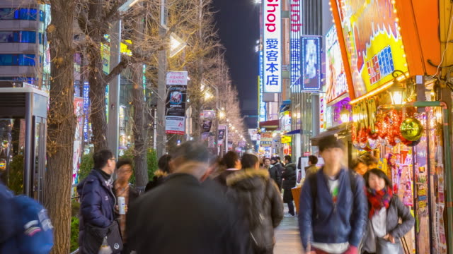 4K Time-lapse : City scape of Akihabara. (zoom out camera view) video