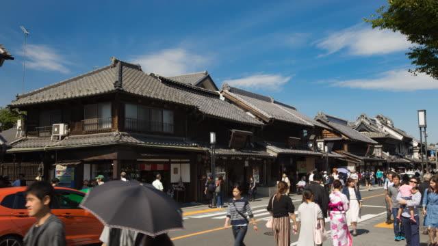 4K Time-lapse : Crowd of tourist walking at Kawagoe Little Edo old town street video