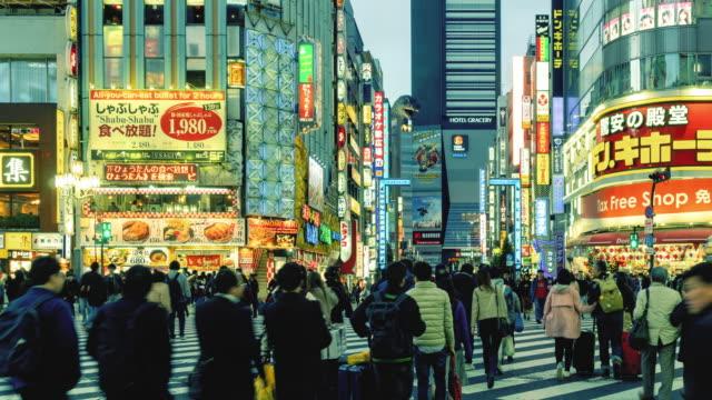 4K Time-lapse : Crowd on Shinjuku at night, Tokyo , Japan, Panning nach links – Video