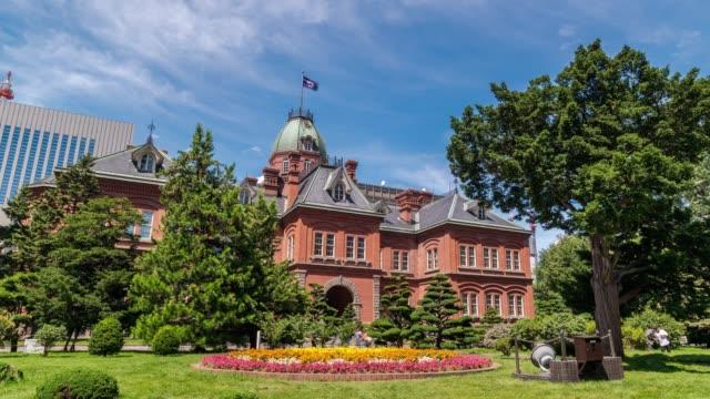 北海道札幌のタイムラプス旧北海道庁舎 - 北海道点の映像素材/bロール