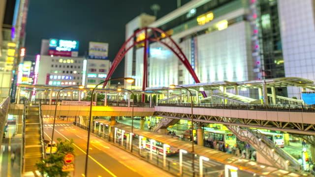 Timelapse from Tachikawa station,in Tokyo,Japan video