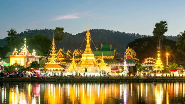 hd time-lapse: jong klang temple, mae hong son, thailand - stupa stok videoları ve detay görüntü çekimi