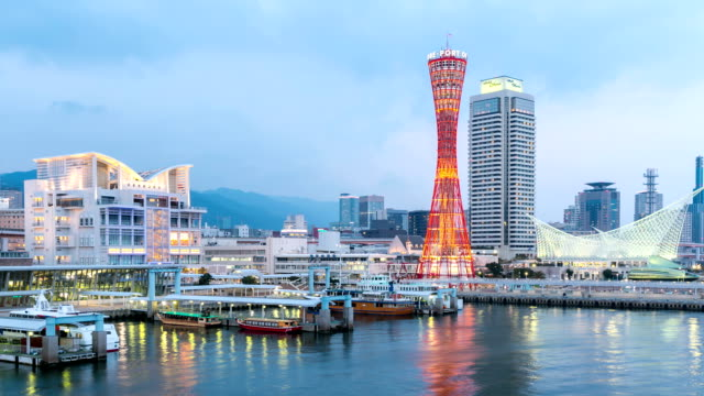 HD Time-lapse: Kobe Port Tower Kansai Japan video