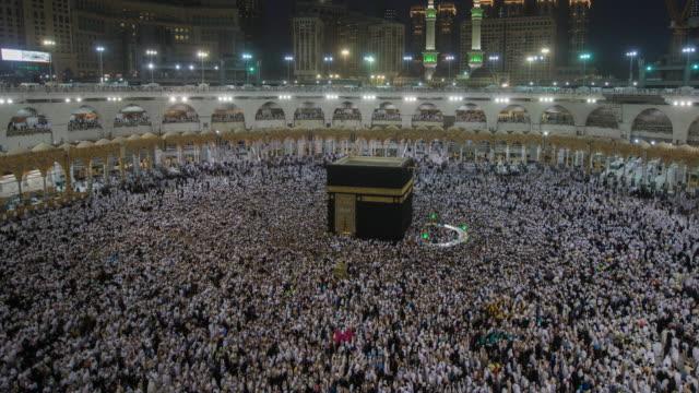 timelapse muslim be i saudiarabien - pilgrimsfärd bildbanksvideor och videomaterial från bakom kulisserna