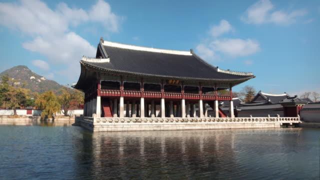 Timelapse of Gyeongbokgung Palace, Seoul Timelapse of Gyeongbokgung Palace, Seoul, South Korea gyeongbokgung stock videos & royalty-free footage