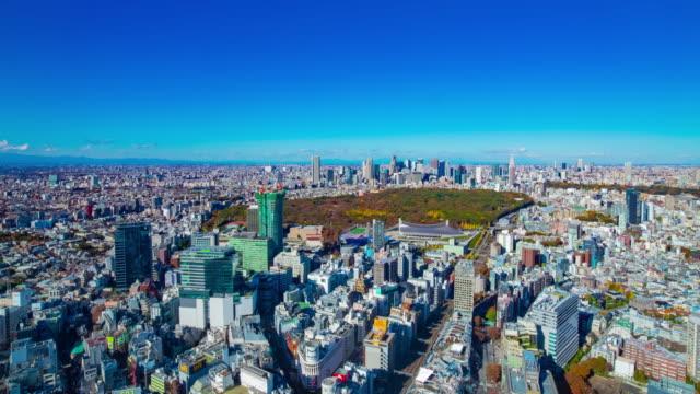 Ein Zeitraffer des Panoramastadtbildes in der Stadt in Tokio Hochwinkel – Video
